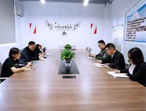 """【""""星""""闻资讯】武汉中商集团领导莅临意大利胜利之星洽谈合作"""