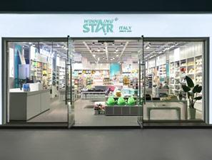 """【""""星""""闻资讯】winningstar时尚百货品牌展厅全面升级"""