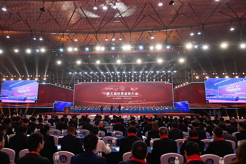 奋斗新时代,书写新篇章——胜利之星集团董事长受邀出席第五届世界浙商大会。